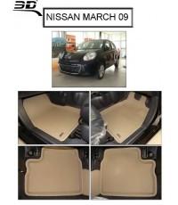 ถาดพรมปูพื้นรถยนต์ Nissan MARCH 09
