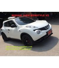 ชุดแต่งรอบคัน Nissan JUKE Ken Style