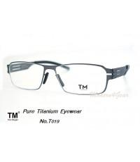 กรอบแว่นตาไทเทเนียม TM รุ่น T19 Grey