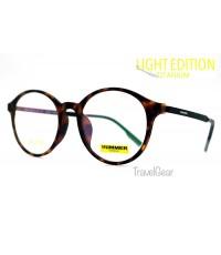 กรอบแว่นตา HUMMER รุ่น Pure Titanium 2889 C8