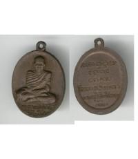 เหรียญหลวงพ่อทิมรุ่นแรก เนื้อทองแดงรมดำ ปี2514 วัดช้างให้ สภาพ 100 เดิมๆ