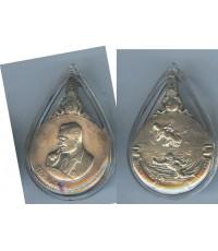 เหรียญพระมหาชนกเนื้อเงินพิมพ์ใหญ่