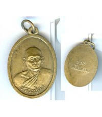 เหรียญหลวงปู่ผาวัดโนนทรายปี2510เนื้ออาบาก้า