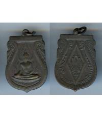 เหรียญหลวงพ่อพระพุทธชินราช รุ่นอินโดจีน บล๊อกธรรมดา