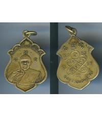 เหรียญหลวงปู่ทิม วัดละหารไร่ รุ่นแรก พิมพ์นิยม เนื้ออาบาก้า