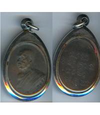 เหรียญอาจารย์ผั้น รุ่น7 เนื้อทองแดงรมดำ