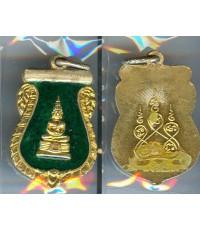 เหรียญพระพุทธ วัดเกศไชโย เนื้อเงินลงยา