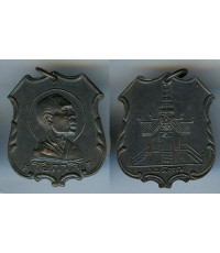 เหรียญหลวงพ่อโอภาสี รูปอาร์ม ปี2497