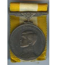 เหรียญที่ระฤกเจ้าฟ้าชาย พิธีสถาปนาพระบรมโอสาธราช ปี2515เนื้อเงิน พร้อมแถบ