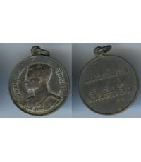 เหรียญที่ระฤกรัชกาลที่ 9 เหรียญพระราชทาน เนื้อเงิน