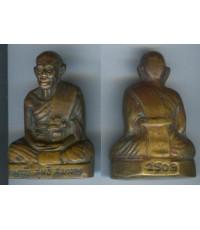 รูปหล่อปั้มเนื้อทองเหลือง พระวิสุทธิสมาจารย์ รุ่น2 ปี2509 จ.ชลบุรี