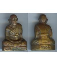 รูปหล่อปั้มเนื้อทองเหลือง พระวิสุทธิสมาจารย์ รุ่น2 ปี2509 จ.ชลบุรี2