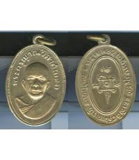 เหรียญหลวงพ่อแดง รุ่นแจกแม่ครัว วัดเขาบันไดอิฐ บล๊อกนิยมมีตาไก่  เนื้ออาบาก้า