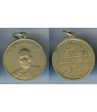 เหรียญหลวงพ่อมุ่ย วัดดอนไร่ เนื้ออาบาก้า รุ่น 2 ปี 2502 รุ่นแจกแม่ครัว