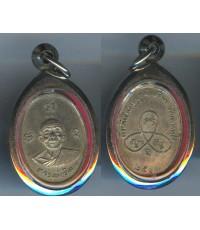 เหรียญหลวงปู่ทิม วัดละหารไร่ ปี2517 เนื้ออาบาก้า พิมพ์นิยมบล๊อกไม่แตก