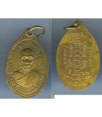 เหรียญหลวงพ่อสาย วัดหนองสองห้อง อายุครบ81พรรษา ปี2516 เนื้อฝาบาตร