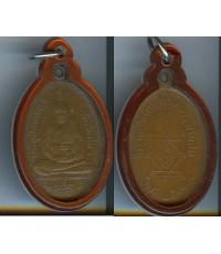 เหรียญหลวงพ่ออี๋ วัดสัตหีบ ที่ระลึกในการสร้างพระอุโบสถ ปี 2504