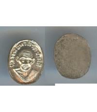 เหรียญหลวงปู่ทวดหัวแหวน รุ่นร้านทองสร้างถวายพิมพ์จิ๋ว เนื้อทองแดงกะไหล่เงิน ปี2506 วัดช้างให้4
