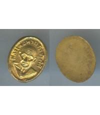 เหรียญหลวงปู่ทวดหัวแหวน รุ่นร้านทองสร้างถวายพิมพ์จิ๋ว เนื้อทองแดงกะไหล่ทอง ปี2506 วัดช้างให้2