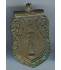 เหรียญหล่อเสมาพิมพ์พระคันธาราฐ เนื้อทองผสม วัดพระปฐมเจดีย์ จ.นครปฐม