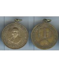 เหรียญหลวงพ่อคล้าย ที่ระลึกสร้างพระเจดีย์วัดจันดี ปี2505 เนื้ออาบาก้า