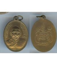 เหรียญหลวงพ่อแจ้ง วัดประดู่ จ.ราชบุรี รุ่นแรก เนื้อทองแดง กะไหล่ทอง