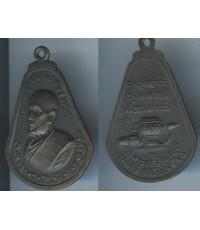 เหรียญพระอาจาย์ตื้อ รุ่นไตรมาส วัดศรีวิชัย รุ่นแรก ปี2517