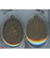 เหรียญหลวงพ่อกลั่น วัดพระญาติ จ.อยุธยา ปี2496.
