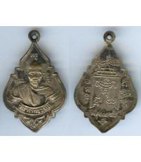 เหรียญหลวงพ่อรุ่ง รุ่นแรก พิมพ์หน้าแก่ หลังยันต์ตรง เนื้อเงิน