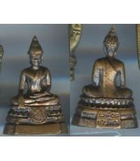 พระูรูปหล่อพระพุทธชินสีห์ วัดบวรนิเวศ ภปร ปี2508