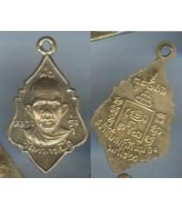 เหรียญหลวงพ่อรุ่ง วัดท่ากระบือ สร้างอุโบสถวัดหนองนกไข่ ปี2510