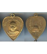 เหรียญหลวงพ่อคล้าย พระธาตุน้อย รูปหัวใจ ใหญ่  เนื้ออาบาก้า ปี2505