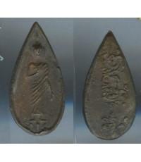 เหรียญหล่อพิมพ์คัณฑราษ เนื้อทองเหลืองหล่อ หลวงพ่อน้อย วัดธรรมศาลา