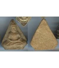 พระหลวงพ่อลี วัดอโศการาม เนื้อผง พิมพ์สามเหลี่ยม