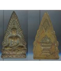 เหรียญพระพุทธชินราช หลังอกเลา เนื้อฝาบาตร