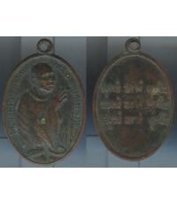เหรียญหลวงพ่อคล้าย วัดสวนขัน ออก จ.ภูเก็ต เนื้อทองแดงรมดำ