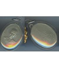เหรียญพระครูวิบูลวชิรธรรม (หลวงพ่อหว่าง)2 รุ่นแรก ปี2510