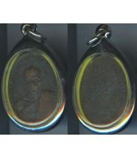 เหรียญหลวงพ่อมุ่ย วัดดอนไร่ เนื้อทองแดงรมดำ ปี2512