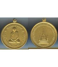เหรียญในหลวงทรงผนวช วัดบวรนิเวศ ปี2508 เนื้อฝาบาตร พิมพ์ธรรมดา2