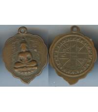 เหรียญหลวงพ่อลี พิมพ์ใบโพธิ์2 ปี2500