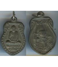 เหรียญหล่อหลวงปู่ดุลย์ รุ่นแรก เนื้อสัมฤทธิ์ ปี2524