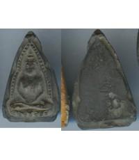 หลวงพ่อเงิน พิมพ์ชินราช เนื้อผงใบลาน