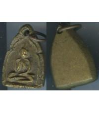 เหรียญพระพุทธ เนื้อทองเหลืองหล่อโบราณ