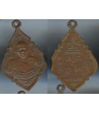 เหรียญหลวงพ่อรุ่ง วัดท่ากระบือ ปี2484 เนื้อทองแดง