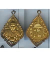 เหรียญหลวงพ่อรุ่ง วัดท่ากระบือ ปี2484 เนื้อทองแดงกะไหล่ทอง