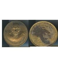 เหรียญขวัญถุง หลวงพ่อเขียน เนื้อทองแดงกะไหล่ทอง ปี2516