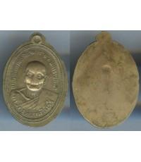 เหรียญพระครูพรหมวิหารี (หลวงพ่อรอต) วัดสมอราย จ.นครราชสีมา รุ่น2 เนื้ออาบาก้า หลังแบบ