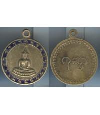 เหรียญพระพุทธ หลังยันต์ เนื้ออาบาก้าลงยาสีน้ำเงิน