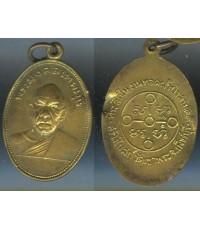 เหรียญพระมงคลเทพมุน(หลวงพ่อสด) วัดปากน้ำ ที่ระลึกงานทอดผ้าป่าสามัคคี จ.เพชรบุรี เนื้อฝาบาตร2