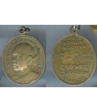 เหรียญพระอาจารย์ฝั้น อาจาโร เนื้ออาบาก้า